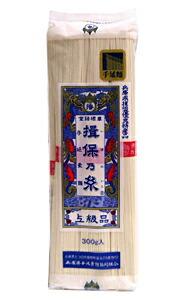 揖保の糸 揖保乃糸素麺 上級品 300g【イージャパンモール】