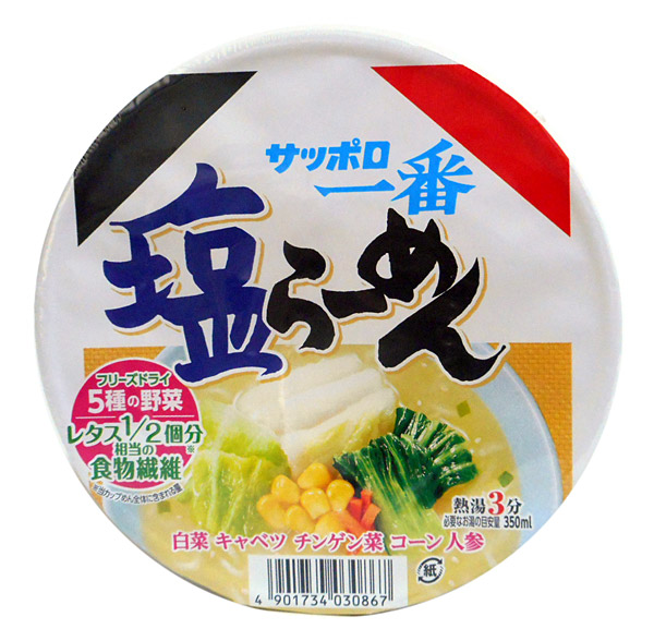 サンヨー食品 塩ラーメンどんぶり 76g【イージャパンモール】