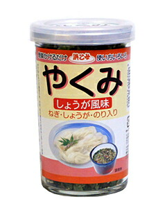 浜乙女 やくみ しょうが風味 40g瓶【イージャパンモール】