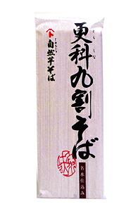自然芋そば 更科九割そば 200g【イージャパンモール】