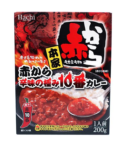 ハチ 赤から辛みの極み10番カレー 辛口 200g【イージャパンモール】