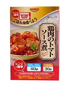 宝幸 楽チンカップ 鶏肉のトマトソース煮 110g【イージャパンモール】