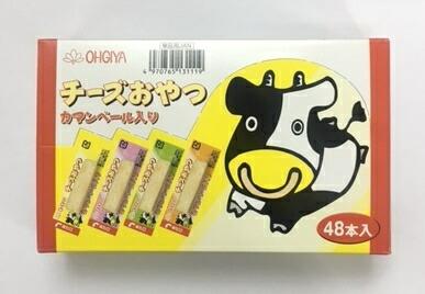★まとめ買い★ 扇屋食品 チーズおやつ ×48個【イージャパンモール】