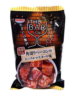 宝幸 角切りベーコンのメイプルマスタード味70g【イージャパンモール】