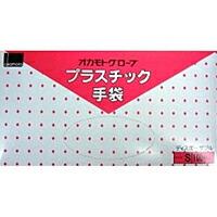 オカモト グローブプラスチック手袋 Sサイズ (100枚入)【イージャパンモール】