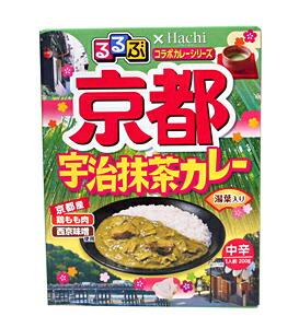 ハチ るるぶ×ハチ 宇治抹茶カレー 200g【イージャパンモール】