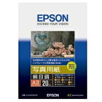 EPSON 写真用紙<絹目調> A3 1冊(20枚)