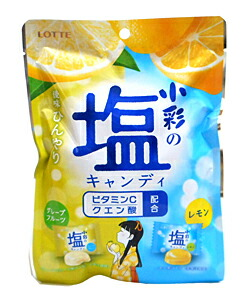 ロッテ 小彩 塩キャンディ レモン&グレープフルーツ袋 84g【イージャパンモール】