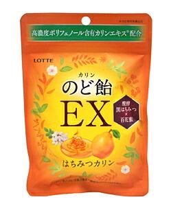 ロッテ はちみつカリンEXのど飴 88g【イージャパンモール】