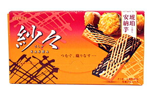 ロッテ 紗々 琥珀安納芋 69g【イージャパンモール】