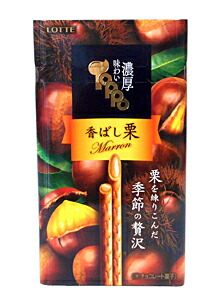 ロッテ 味わい濃厚トッポ 香ばし栗 2袋入り【イージャパンモール】