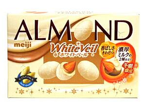 明治 アーモンドチョコレートホワイトベール 59g【イージャパンモール】