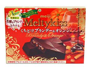 明治 メルティーキッスくちどけブランデー&オレンジ 4本【イージャパンモール】