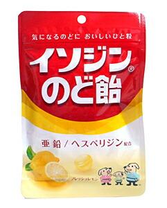 味覚糖 イソジンのど飴 フレッシュレモン 81g【イージャパンモール】