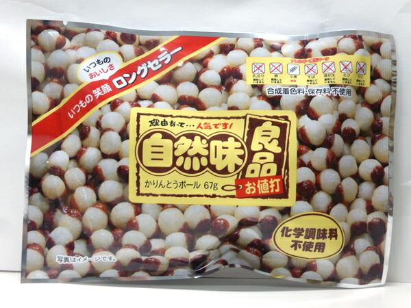 ★まとめ買い★ 植垣米菓 自然味良品 かりんとうボール 67g ×12個【イージャパンモール】