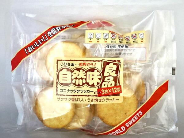 ★まとめ買い★ NSIN 自然味良品 ココナッツクラッカー 90g ×12個【イージャパンモール】