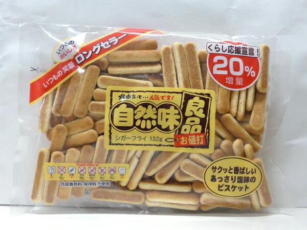★まとめ買い★ 北陸製菓 自然味良品 シガーフライ 132g ×16個【イージャパンモール】