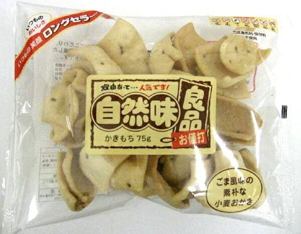★まとめ買い★ 藤庄 自然味良品 かきもち 70g ×16個【イージャパンモール】