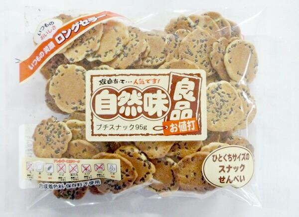 ★まとめ買い★ 渡辺製菓 自然味良品 プチスナック 95g ×16個【イージャパンモール】