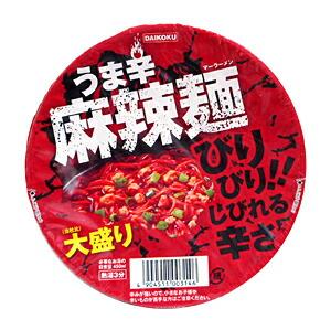 大黒 DAIKOKUうま辛麻辣麺大盛り 121g【イージャパンモール】