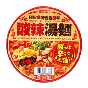 大黒 DAIKOKU酸辣湯麺大盛り 110g【イージャパンモール】