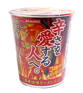 大黒 DAIKOKU激辛味噌ラーメン 58g【イージャパンモール】