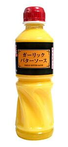 ケンコー ガーリックバターソース 515g【イージャパンモール】