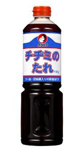 オタフク チヂミのたれ 1.15Kg【イージャパンモール】
