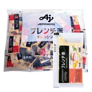 味の素 フレンチ赤 ドレッシング 15mlx40(600ml)【イージャパンモール】