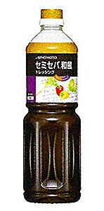 味の素 セミセパ 和風ドレッシング 1L【イージャパンモール】