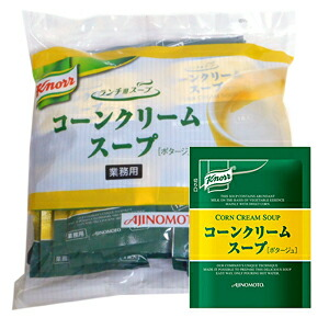 味の素 ランチ用スープ コーンクリームスープ 17.5g×30【イージャパンモール】