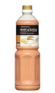 味の素 サウザンドアイランド マイルドドレッシング 1L【イージャパンモール】