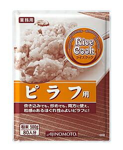 味の素 ライスクック ピラフ用 500g【イージャパンモール】