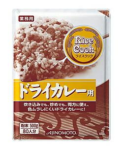 味の素 ライスクック ドライカレー用 500g【イージャパンモール】