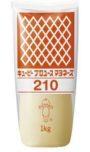 キューピー プロユースマヨネーズ 210 1Kg【イージャパンモール】