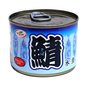 天長 鯖缶水煮 200g【イージャパンモール】