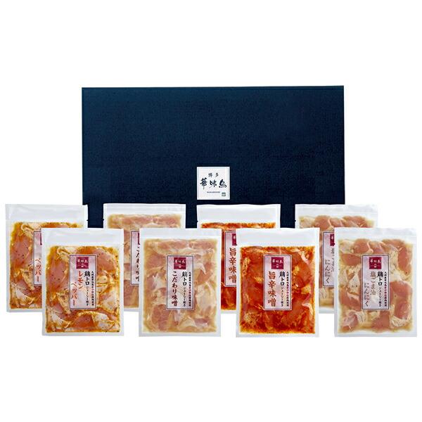 【送料無料】【父の日】父の日 博多華味鳥 九州産鶏トロジューシー焼きセット TJC-8【代引不可】【ギフト館】