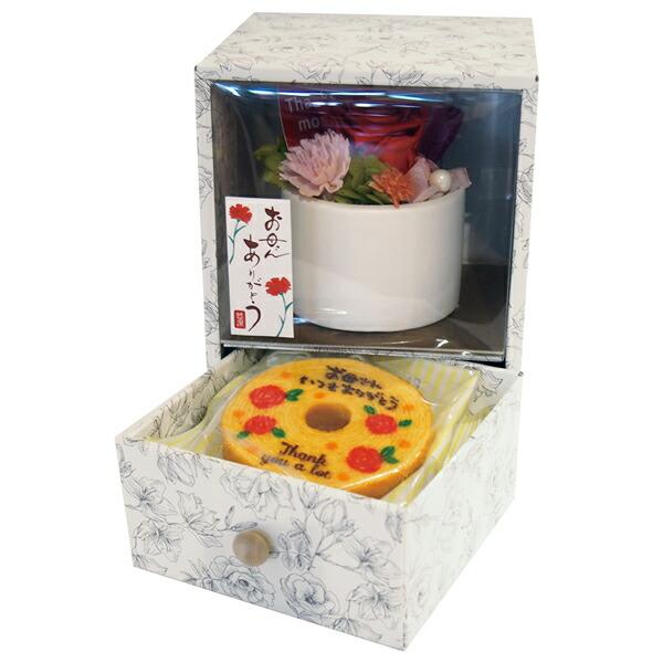 【送料無料】【母の日】母の日BOXプリザ&バウムセット AMB-12【代引不可】【ギフト館】