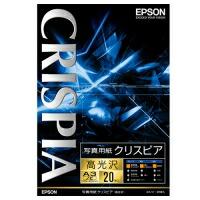 EPSON 写真用紙クリスピア<高光沢> A3ノビ 1冊(20枚)