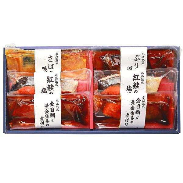 【送料無料】【父の日】父の日限定包装 氷温熟成 煮魚・焼き魚ギフト6切 SNYG-30【代引不可】【ギフト館】