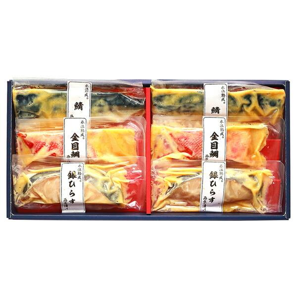 【送料無料】【父の日】父の日限定包装 氷温熟成 西京漬けギフト6切 SSKD-30【代引不可】【ギフト館】