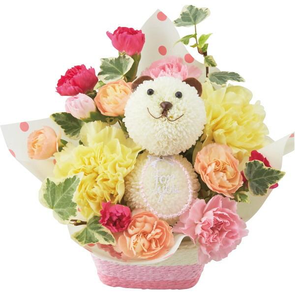 【送料無料】【母の日】アニマルフラワーアレンジメント クマ【代引不可】【ギフト館】