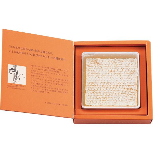 【送料無料】【母の日】山田養蜂場 巣のまま蜂蜜ギフト 62885【代引不可】【ギフト館】
