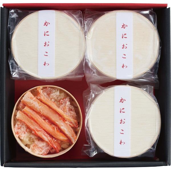 【送料無料】【父の日】国産紅ずわいがに使用 かにおこわ(4食)【代引不可】【ギフト館】