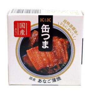 K&K缶つま国産あなご蒲焼80gEO F3号缶【イージャパンモール】