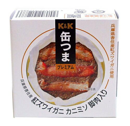 K&K缶つまP兵庫県香住産紅ズワイガニカニミソ脚肉60【イージャパンモール】
