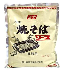 富士 粉末焼そばソース 1Kg【イージャパンモール】