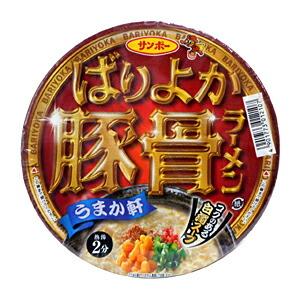 サンポー ばりよか豚骨ラーメン 79g【イージャパンモール】
