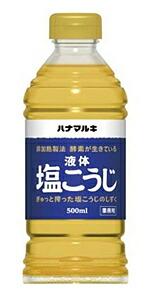 ハナマルキ 液体塩こうじ 500ML【イージャパンモール】