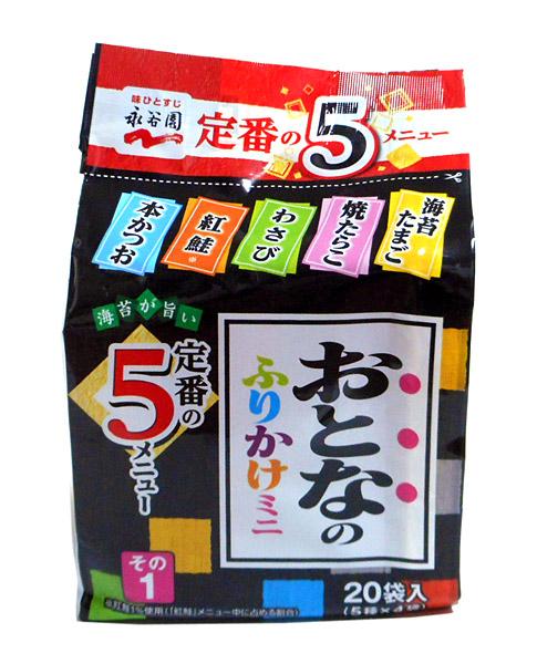 永谷園 大人のふりかけミニ その1 20袋 29.2g【イージャパンモール】